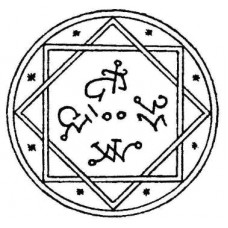 Сборник ритуалов и заклинаний  для наведения порчи, проклятия, сглаза